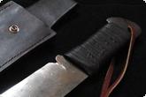 Rambo IV Machete #3